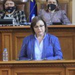 БСП - Корнелия Нинова в Народното събрание